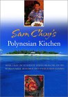 Hawaiian Cookbook